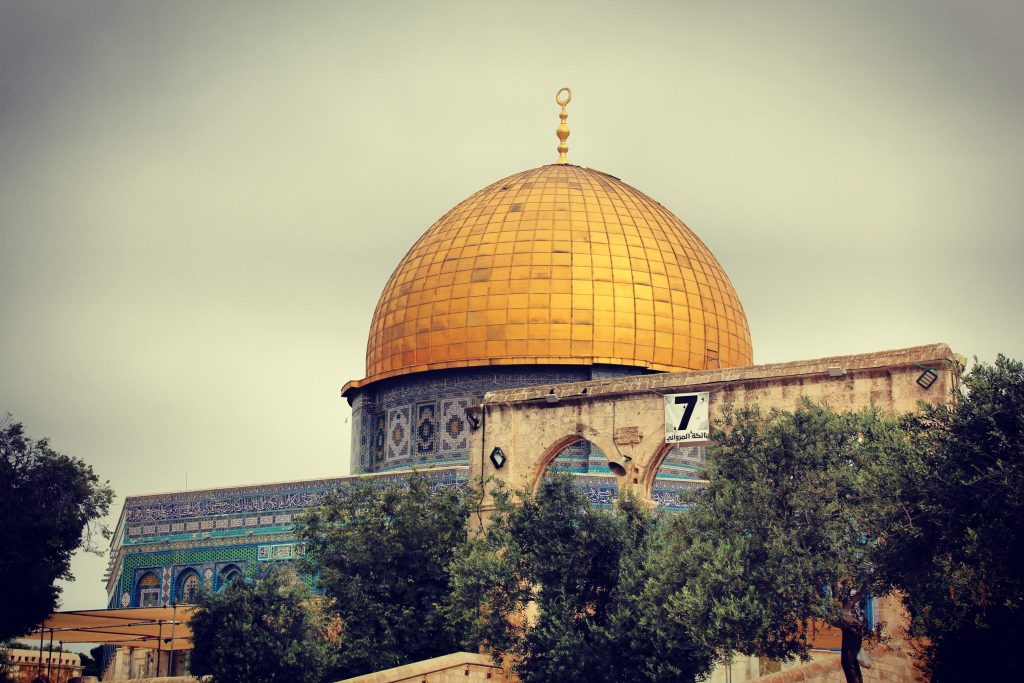 Dome of the Rock, Ierusalim