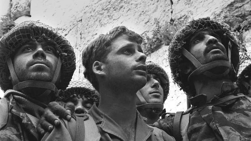 David Rubinger / Paratroopers at the Western Wall