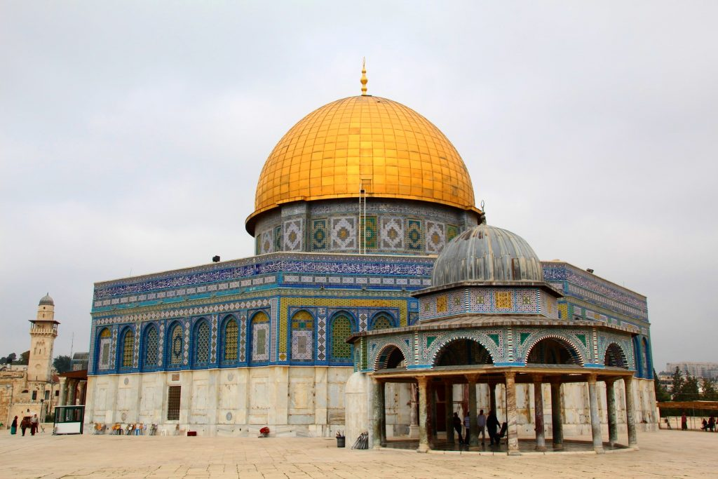 Impecabilul Dome of the Rock