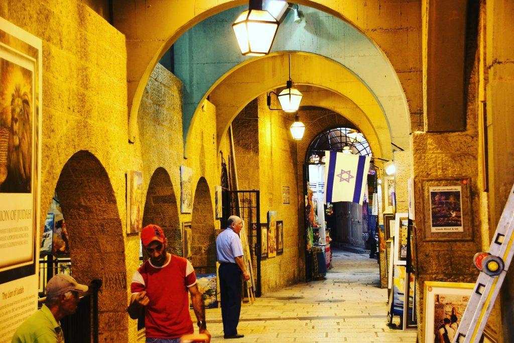Ierusalim, Cartierul Evreiesc