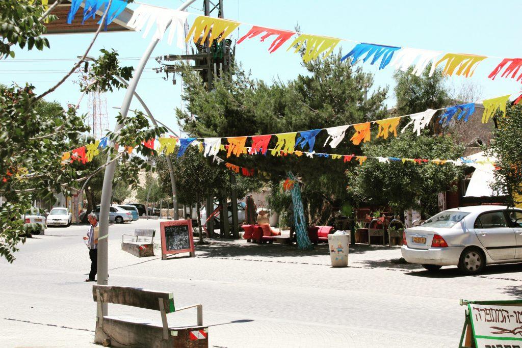 Spice Route, Mitzpe Ramon